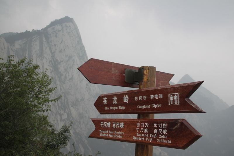 hua-shan-montagna-cina