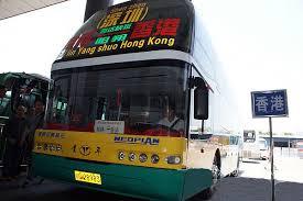 bus-yangshuo-hK