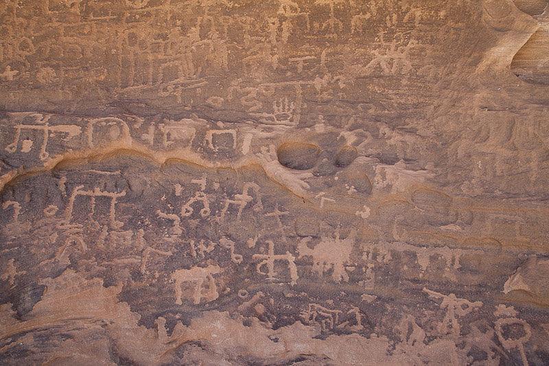 iscrizioni deserto