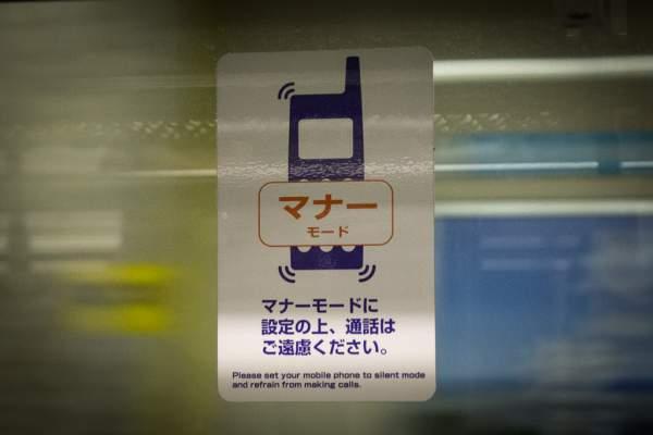 telefono treni giappone