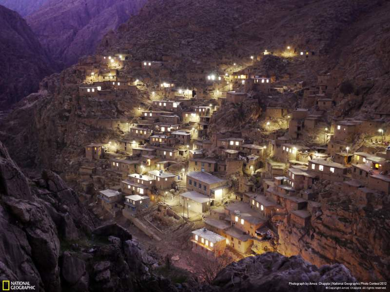 palangan kurdistan iran
