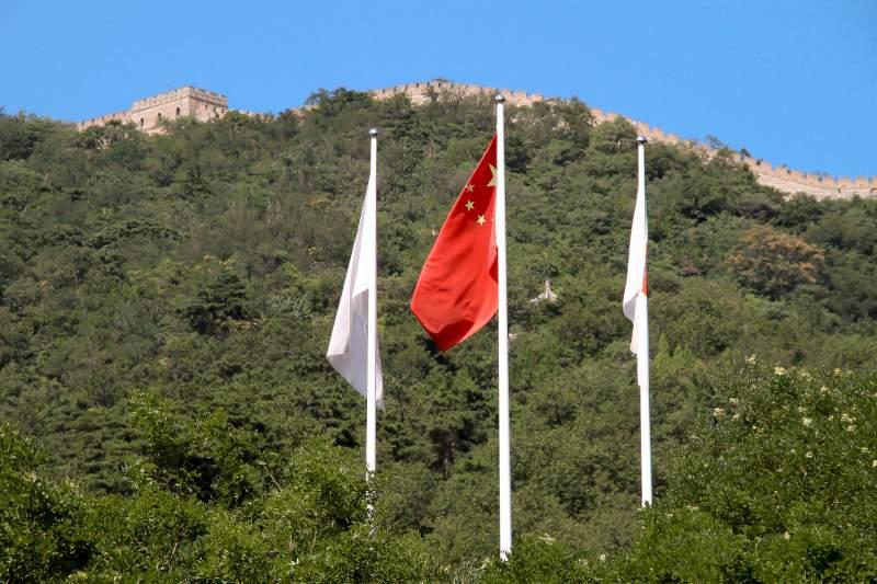 mutianyu-bandiere