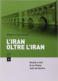 libri-iran