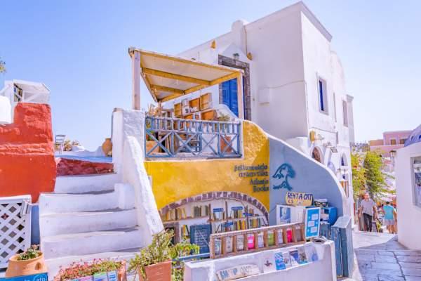libreria-atlantis-oia