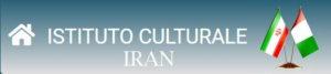 ISTITUTO-CULTURALE-IRAN